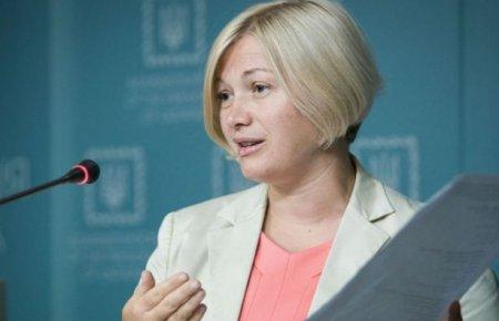 У Геращенко снова проблемы при заполнении электронной декларации