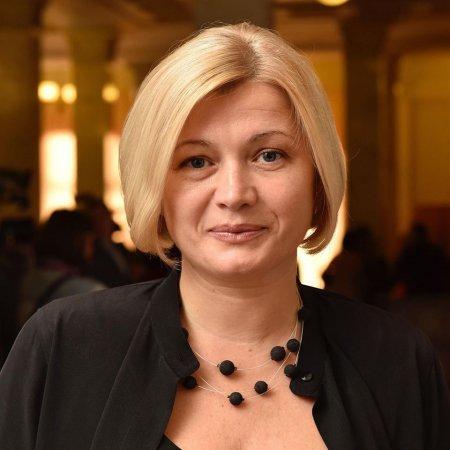 Нардеп Геращенко рассказала с кем работает в ВР: «баранами и котиками»