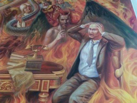 Львовская церковь на стене в Страшном суде изобразила Путина
