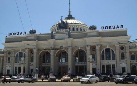 """Одесский вокзал и суд  """"заминировали"""""""