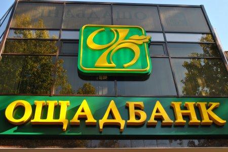"""""""Ощадбанк"""" получил более 300 миллионов гривен прибыли"""