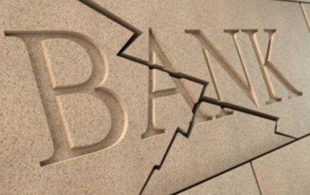 В Украине самоликвидировался  банк