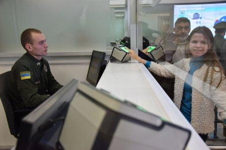 ГПС продемонстрировали, как работает биометрия на границе