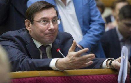 Луценко: У меня после тюрьмы было больше денег, чем в украинской казне после Януковича