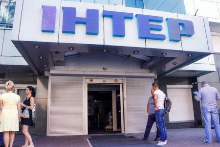 В Киеве заминировали канал Интер