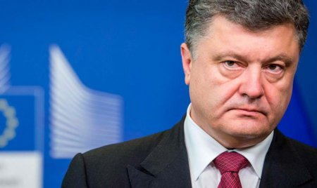 Порошенко призвал молодежь возвращаться в Украину после обучения за рубежом
