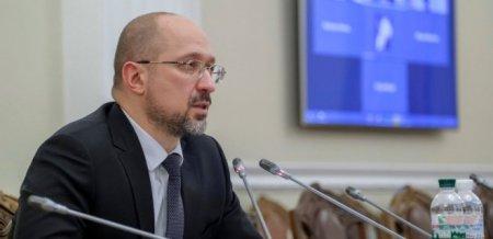 Украина получит первый транш от МВФ в июне - Шмыгаль