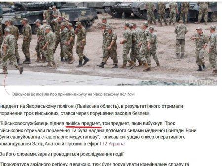 Семенченко: С войны на службу в прокуратуру.