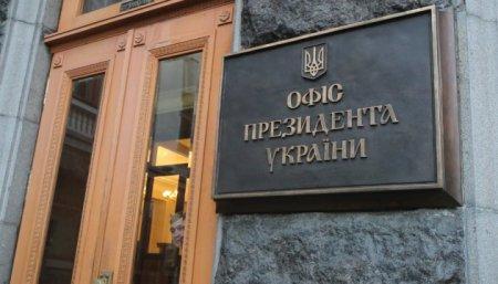 В ОП инициируют пересмотр дел против активистов